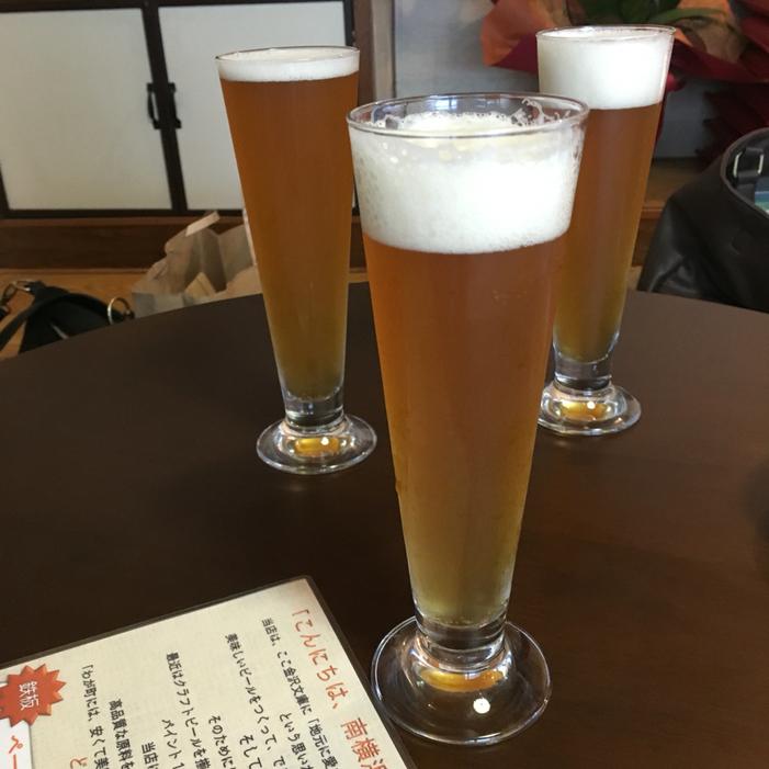 南横浜ビール研究所