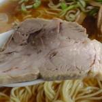 王芳 - 薄い塩味のチャーシュー