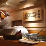 天青 - 厨房
