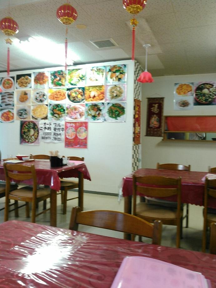中華料理 乾錦