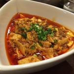 四川料理 蜀彩 - 麻婆豆腐