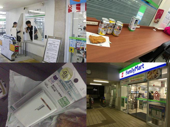 ファミリーマート 近鉄鈴鹿市駅店