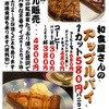 三田 竹若 - 料理写真:大好評!!竹若自家製アップルパイ