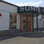 炭焼きイタリアン 炭リッチ - 清田通り沿いにございますイタリアンのお店です。 店舗前広い駐車場有り。