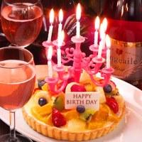 豪華記念日ケーキのプレゼント♪