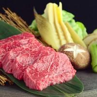 ②飛騨牛赤身肉の旬野菜添え
