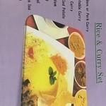 ヘラディワ - ライス&カレー