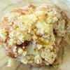 ミスタードーナツ - 料理写真:クロワッサンマフィンチーズクリーム