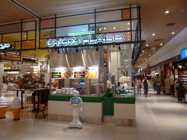 リンガーハット ギョウザ ラボ セブンパークアリオ柏店