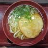 博多うどん はち屋  - 料理写真:丸天 520円