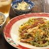 じーる - 料理写真:お得なセット(ランチ)