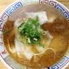来々軒 - 料理写真:ワンタン麺550円 面も叉焼も見えない