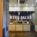モア サラダ -