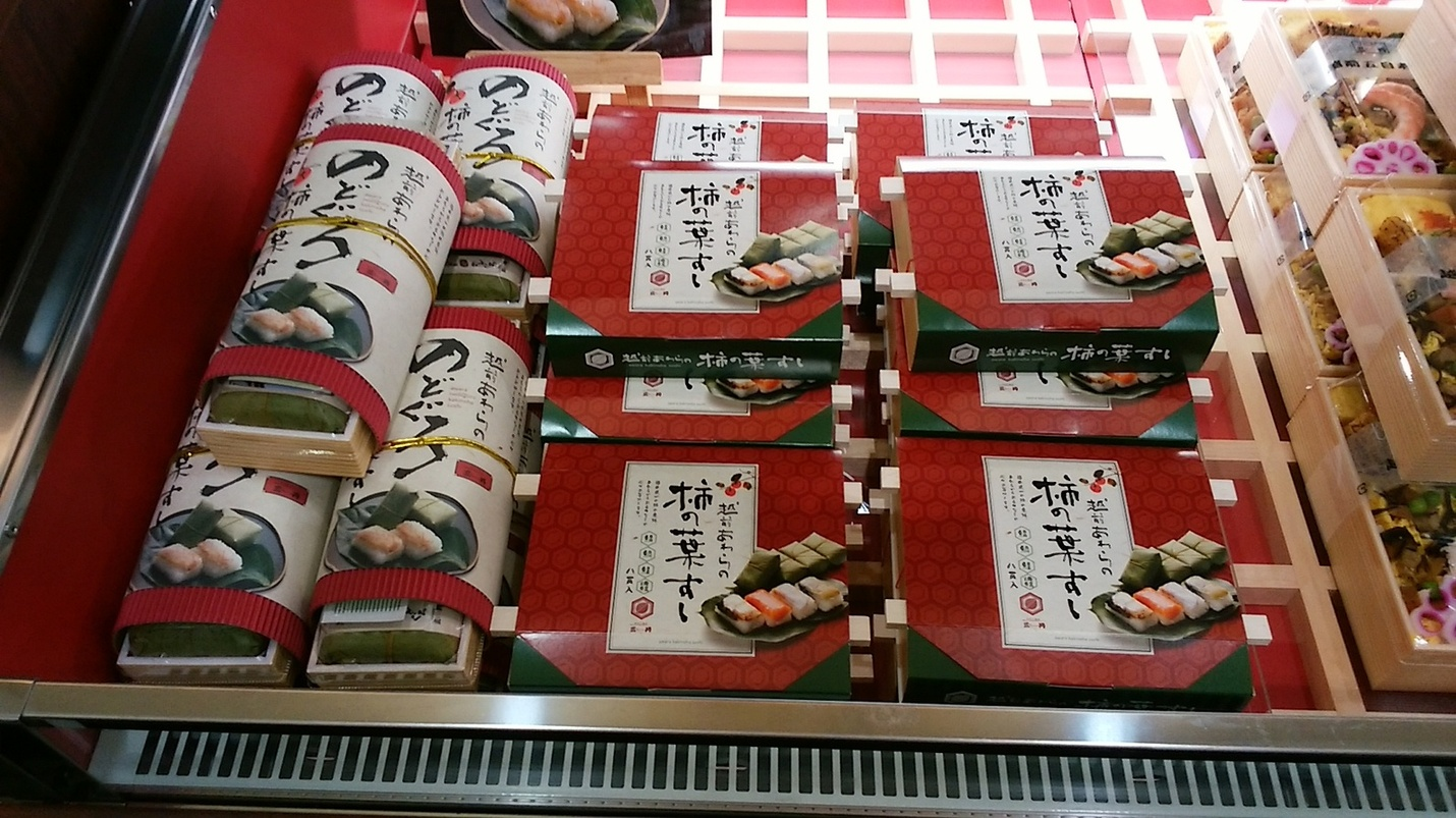 三丹本店 福井駅前店