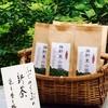 藤野倶楽部 百笑の台所 - ドリンク写真:有機栽培の自社生産のお茶