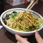 麺屋はなび 新宿店 - 台湾まぜそば まぜまぜします