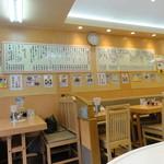 キングチャイナ - 店内 テーブルは中華と言うより回転寿司な感じ。