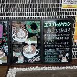 マーノカフェ -