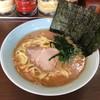 寿々喜家 - 料理写真:「ラーメン並」700円