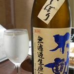 ほづみ - 2016/4/☆  成田の不動 無濾過生原酒