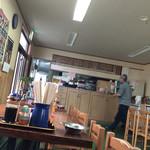 はれやま食堂 -