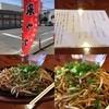 来々軒 - 料理写真:日田に来ています。 日田焼きそば、いただきます。