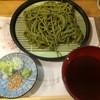 へんこつ - 料理写真: