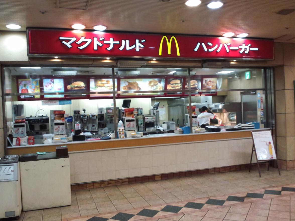 マクドナルド サンシャインシティALTA店