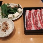 旬菜しゃぶ重 -