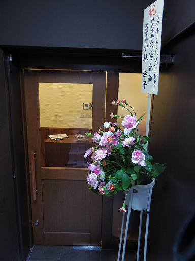 https://tabelog.ssl.k-img.com/restaurant/images/Rvw/50414/50414942.jpg