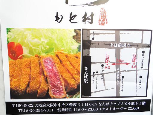 https://tabelog.ssl.k-img.com/restaurant/images/Rvw/50414/50414946.jpg
