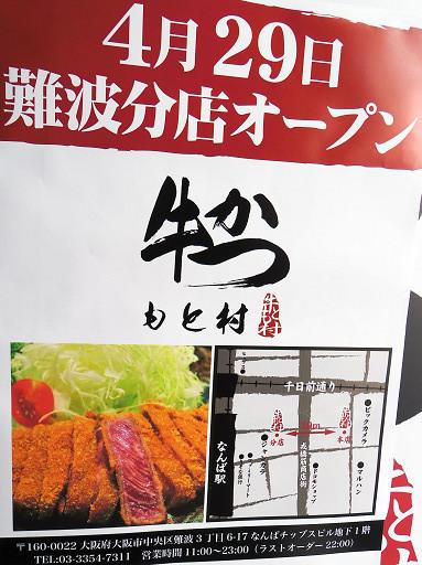 https://tabelog.ssl.k-img.com/restaurant/images/Rvw/50414/50414948.jpg