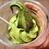 マルニ茶業 - 料理写真:抹茶ソフトクリーム