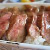 ロジエ - 料理写真:ステーキ重アップで