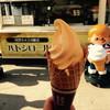 川登サービスエリア(上り線) フードエリア - 料理写真:鹿島みかんソフトクリーム ¥400 テントの下だったので色が分かり辛いかな(^▽^;)