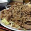 味道園 - 料理写真:しょうが焼き定食750円