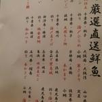 和食会席 漁師の里 - その他写真:
