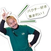 関西初☆パクチー料理専門店