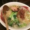 らーめん中々 - 料理写真:塩らーめん 650円