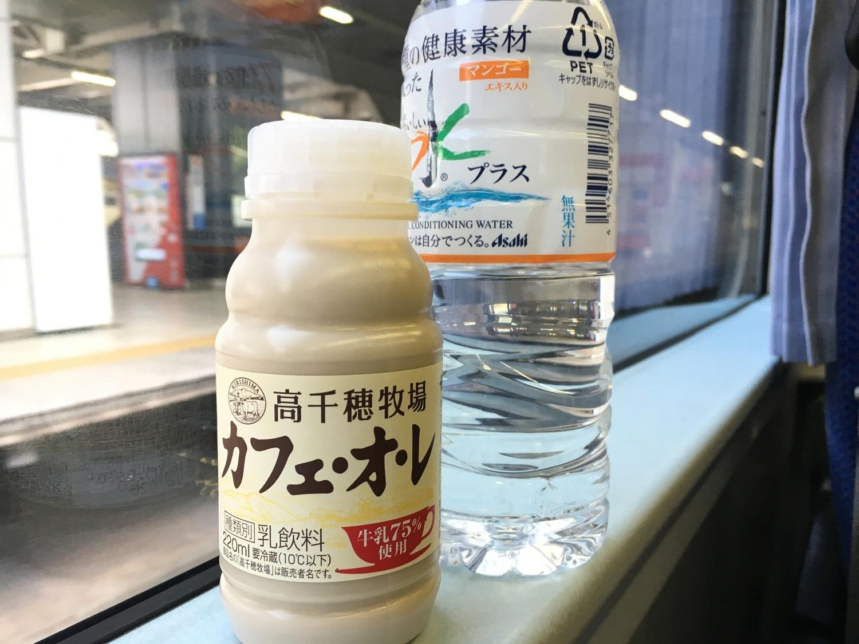 トモニー 所沢駅改札内店