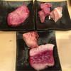 立喰い焼肉 治郎丸 - 料理写真: