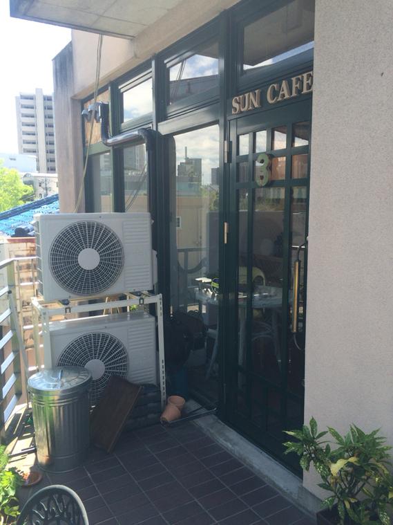サンカフェ