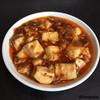 中国四川料理石林 - 料理写真:麻婆豆腐