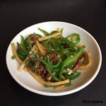 中国四川料理石林 - 青椒肉絲