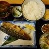 いさ美寿し平和島 - 料理写真:さば塩焼き定食800円