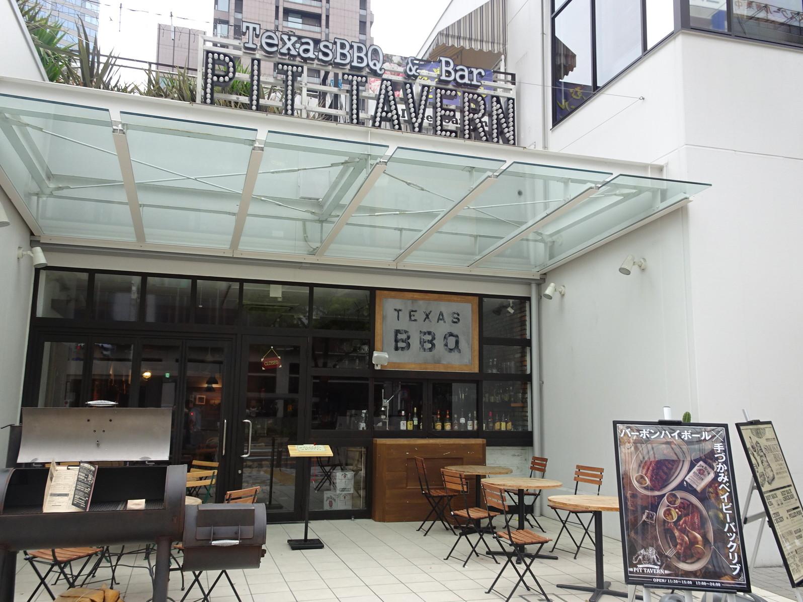 ピットタバーン 名駅