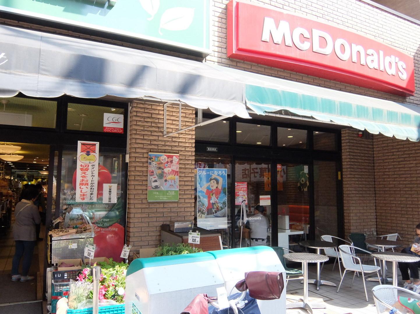 マクドナルド 稲田堤店