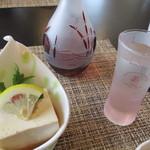 日本料理 花野江 - 料理写真:獺祭三割九分 と先付け