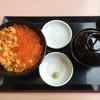 いちば亭 - 料理写真: