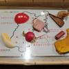 畑のあぐり - 料理写真:野菜のアミューズプレート